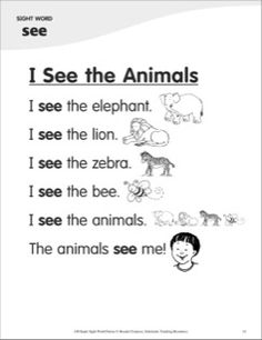 I See the Animals (Sight Word 'see'): Super Sight Words Poem