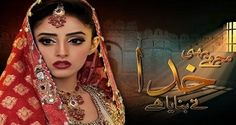 Mujhe Bhi Khuda Ne Banaya Hai Episode 16 Aplus 11th December 2016