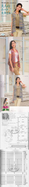 Colete. Revista chinesa maravilhosa! http://meihua368.blog.163.com/blog/static/2961329620136342115531/
