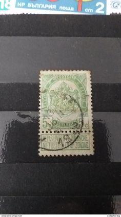 Rare 1 Cent Us Postage Washington 1732 1932 Unused Mint
