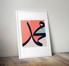 11 Modern Islamic Art That Will Look Amazing In Your Home Decor - Arabesque Des. - 11 Modern Islamic Art That Will Look Amazing In Your Home Decor – Arabesque Design # - Islamic Art Canvas, Islamic Paintings, Islamic Wall Art, Arabic Calligraphy Design, Islamic Calligraphy, Calligraphy Alphabet, Calligraphy Wallpaper, Calligraphy Doodles, Beautiful Calligraphy