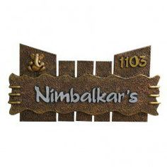 Nimbalkar Name Plate Door Name Plates, Name Plates For Home, House Name Signs, House Names, Mural Art, Wall Murals, Name Plate Design, Name Boards, Wooden Decor