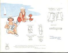 детская - alena1974gr@mail.ru 09011974 - Picasa Albums Web