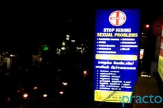 sexologist doctor in chennai - Google Search