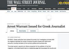 #Wall #Street #Journal: Ένταλμα σύλληψης για Έλληνα δημοσιογράφο.. http://politicanea.blogspot.gr/2012/10/wall-street-journal.html
