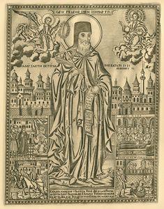 Αγιορειτική Πινακοθήκη: Χάρτινες εικόνες του Αγίου Όρους Catechism, 12th Century, Romanesque, Gothic Art, Western Art, Byzantine, Islamic Art, Drawings, Clothing