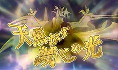 新機能 『ポケットモンスター ウルトラサン・ウルトラムーン』公式サイト