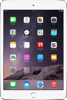iPad Air 2 Apple Store(日本)