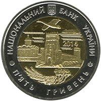 75 років Волинській області