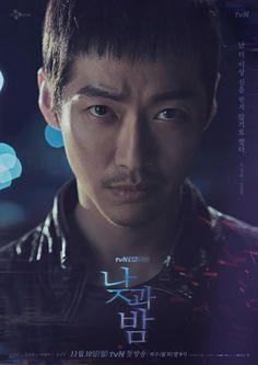 Ji Chan Wook, Chung Ah, Namgoong Min, Korean Tv Series, Mysterious Events, Strange Events, Jung Hyun, All Episodes, Seolhyun