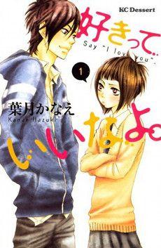 Suki-tte Ii na yo.  Love the manga and am enjoying the anime.