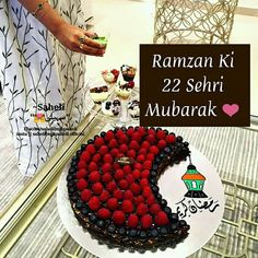 Ramzan Images, Ramzan Eid, Ramadan Recipes, Ramadan Food, Ramadan Greetings, Ramadan Mubarak, Jumma Mubarak, Profile Picture For Girls, Ramadan Decorations