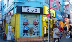 Shimokitazawa Walk and many other Tokyo walking guides.