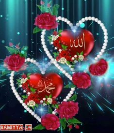 Beautiful Morning Messages, Beautiful Good Night Images, Beautiful Love Pictures, Good Morning Flowers Gif, Good Night Flowers, Rosas Gif, Islamic Art Calligraphy, Calligraphy Alphabet, Rose Flower Wallpaper