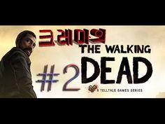 크레마] #2 워킹데드시즌1 The Walking Dead