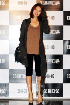 Yoon Eun-hye,korean actress Yoon Eun Hye, Korean Star, Korean Actresses, Korean Fashion, Asia, Stars, K Fashion, Sterne, Korea Fashion
