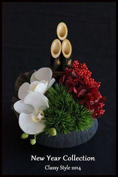 floral new york style Ikebana Flower Arrangement, Vase Arrangements, Beautiful Flower Arrangements, Beautiful Flowers, Deco Floral, Arte Floral, Floral Design, New Years Decorations, Flower Decorations
