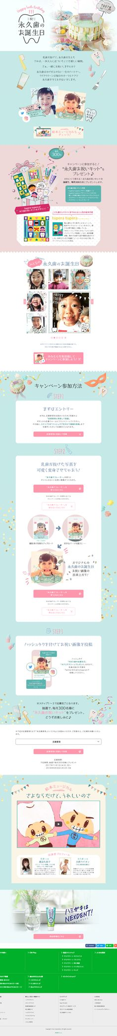 Kids Pop, Web Design, Ui Web, Baby Kids, Editorial, Website, Color, Design Web, Colour