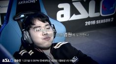 Flash vs Sea Finals Trailer - ASL finals starts in 24 hours (5pm Korea 2 hours earlier than usual) @ twitch.tv/gsl