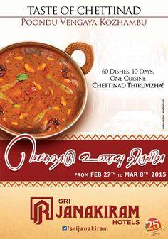 Poondu Vengaya Kozhambu - A little #spicy version and tastes lipsmacking with hot plain rice. Explore the unique aesthetics of the #Chettinad_food varieties at #Srijanakiram_Hotels from FEB 27th to MAR 8th, 2015.