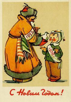 """(Художник Т.Вышенская, """"Изогиз"""", 1957 год, тираж 800 000)"""