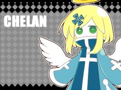 Gray Garden / Does anyone else think that Chelan looks a bit like Christa/Historia from SNK?