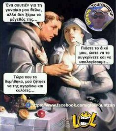 Ancient Memes, Greeks, Beach Photography, Funny Cartoons, Funny Photos, Sarcasm, Funny Shit, Funny Stuff, Lol