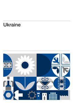 Grundini :Ukraine cover