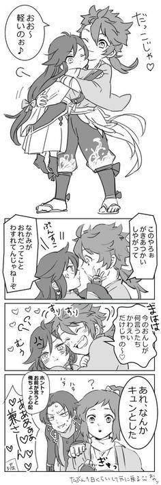 Mutsunokami | Izuminokami | Yamatonokami | Kashuu