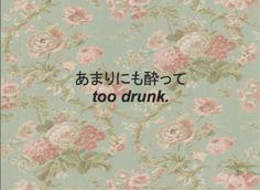 #toodrunk