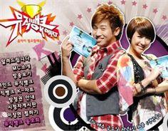 KBS Music Bank