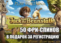 PlayFortuna  – интернет казино высочайшего уровня с богатым выбором классических и новых азартных игр! Она ценит своих игроков, поэто... Best Casino, Play Online, Movies, Movie Posters, Films, Film Poster, Cinema, Movie, Film