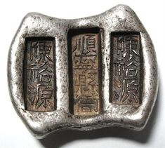 COINS. CHINA – SYCEES. Qing Dynasty: Silver 5-Tael Sycee with three troughs stamped, 158g.