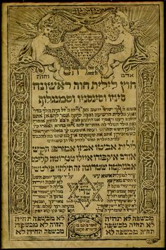 Amulett protecting women from Lilith while childbirth. Created by Mordechaj Sofer, Nitra, 1835 Jewish History, Jewish Art, Hebrew Writing, Sacred Geometry Symbols, Jewish Museum, Occult Art, Kingdom Of Heaven, Old Signs, Torah