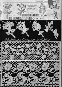 motivos florales de encaje para los irlandeses ... con diagramas ... muy agradable .... Discusión sobre LiveInternet - Servicio de Rusia diarios online