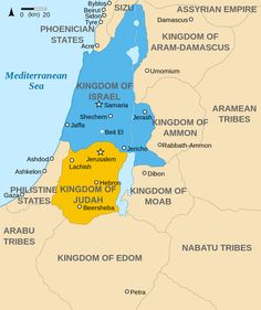 The United Monarchy breaks up, with Jeroboam ruling over the northern Kingdom of Israel (blue on the map) and Rehoboam ruling the Kingdom of Judah to the south.