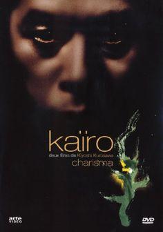 Kaïro + Charisma: Amazon.fr: Haruhiko Kato, Kumiko Aso, Koyuki, Jan Fubuki, Koji Yakusho, Hiroyuki Ikeuchi, Ren Osugi, Kiyoshi Kurosawa: DVD...