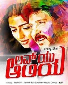 Watch Love You Alia (2015) Kannada full Movies online