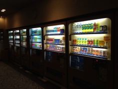 """Smart vending machines are an excellent example of how the """"Internet of Things"""" (IoT) can affect business models and revenue flow."""