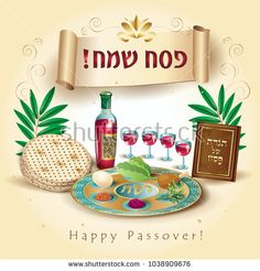 Happy Passover Holiday - translate from Hebrew lettering, greeting card with decorative vintage floral frame, four wine glass, matzah - jewish traditional bread for Passover seder, pesach plate vector