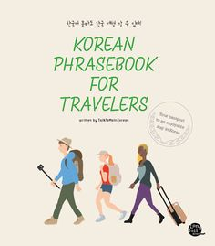 Korean Phrasebook for Traveler by TalkToMeInKorean.com Paperback Book #WorkbookStudyGuide