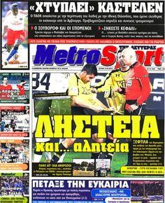 Αθλητικό Πρωτοσέλιδο 21-1-2013 Metrosport