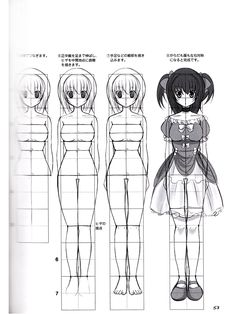 How to Draw Moeoh Characters - Lolita Fashion Beauty Of Face, Body, And Clothes - Anime Books