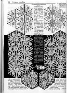 View album on Yandex. Crochet Diagram, Crochet Motif, Crochet Blocks, Knitting Stitches, Album, Handmade, Patterns, Squares, Crocheting