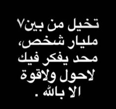 Beauty Skin, Arabic Calligraphy, Skin Care, Skincare Routine, Skins Uk, Arabic Calligraphy Art, Skincare, Asian Skincare, Skin Treatments