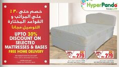 Mattresses & Bases up to 30% OFF @ Hyperpanda      Enjoy up to 30% Discount on SELECTED Mattresses & Bases. FREE HOME DELIVERY T & C Apply. Offer valid from 16th October till 26th October, 2016 Mattresses & Bases up to 30% OFF @ Hyperpanda       (adsbygoogle = window.adsbygoogle || []).push();           (function(d) {        ... #Bases #Hyperpanda #Mattresses #Furniture'sDecor #Household #HyperPanda #UAEdeals #DubaiOffers #OffersUAE #DiscountSalesUAE #DubaiDeals