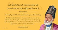 Iqbal Poetry, Urdu Poetry, Ghalib Poetry, Mirza Ghalib, Song Lyrics, Diaries, Islamic, Infinity, Quote