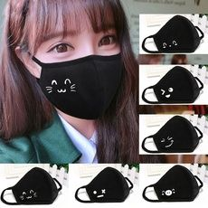 Face Mask | Wish