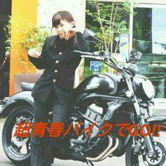 超青春バイクでGO!!|黄レンジャー奮闘黄!?