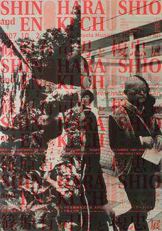 Gyu and Chu: Ushio Shinohara and Chu Enoki / Typography focused graphic design